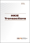 Self Photos / Files - HKIE-Cover_Option-1_r
