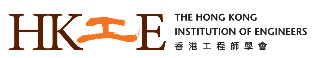 Hong Kong Institution of Engineers (HKIE)