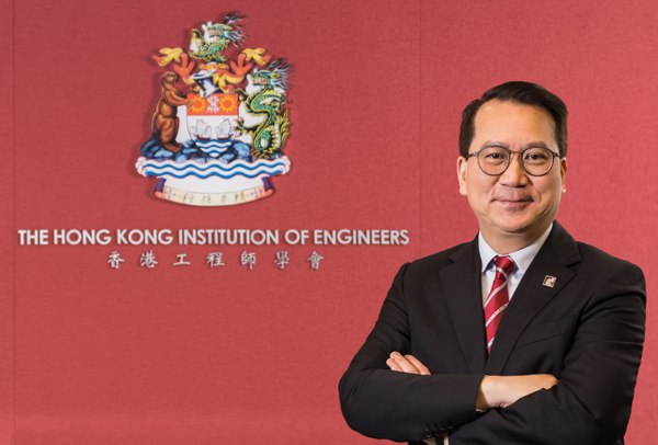 Ir Thomas Chan, 42th President of the HKIE